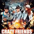 Crazy-friends-party-