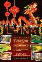 china-flyer