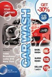 сar-wash
