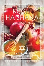 Rosh-Hashana-flyer