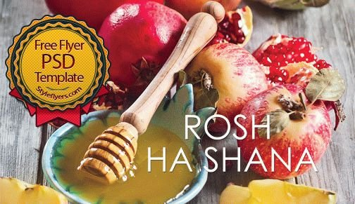 Rosh Hashana Flyer