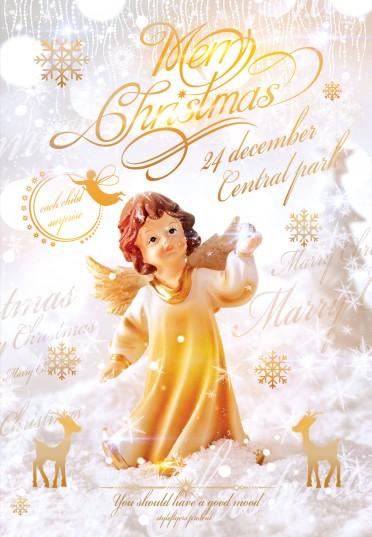 Marry-Christmas-social-event