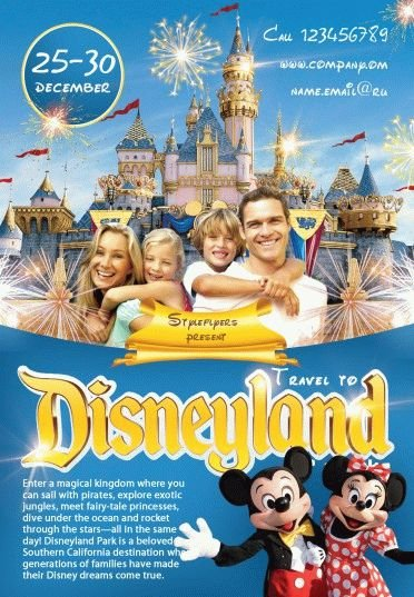 Flyer Template Travel To Disney Land