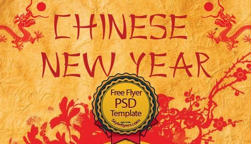 chinese new year free psd flyer template