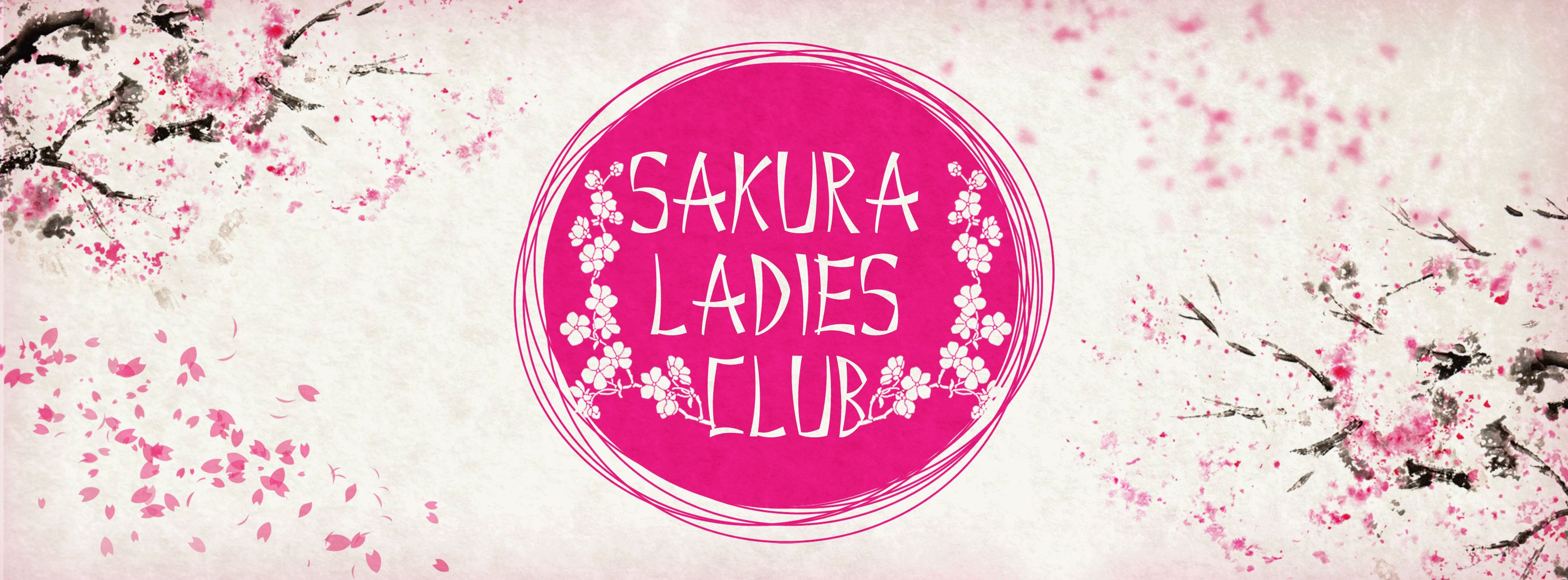 Sakura Ladies Club Party PSD Flyer Template