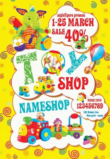 toy-shop
