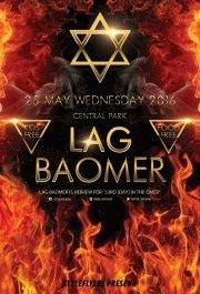 Lag-BaOmer