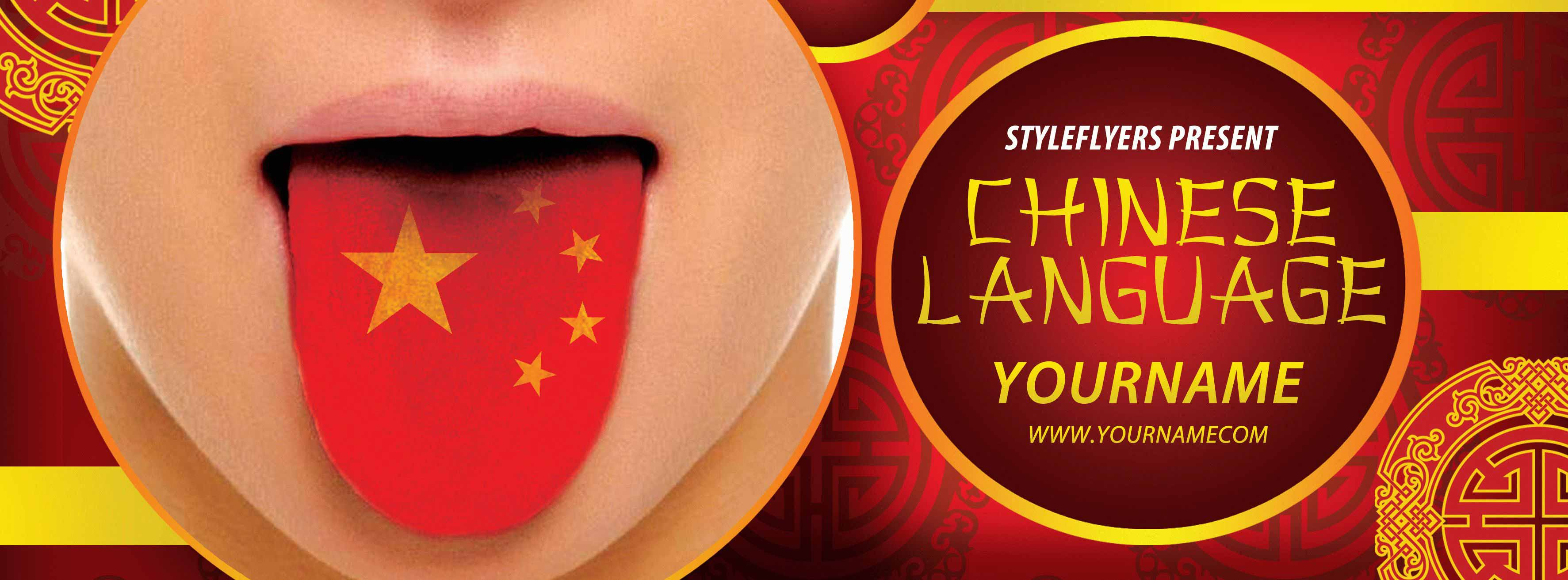 Chinese Language Course PSD Flyer Template