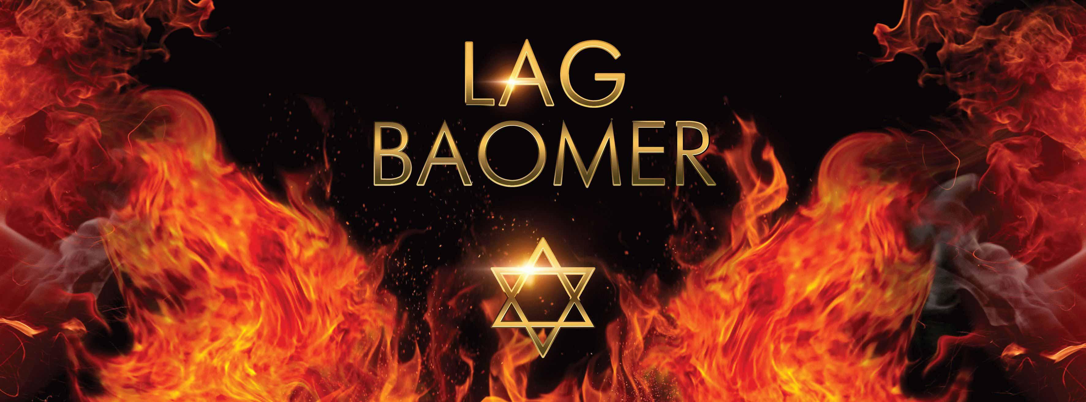Lag BaOmer PSD Flyer Template
