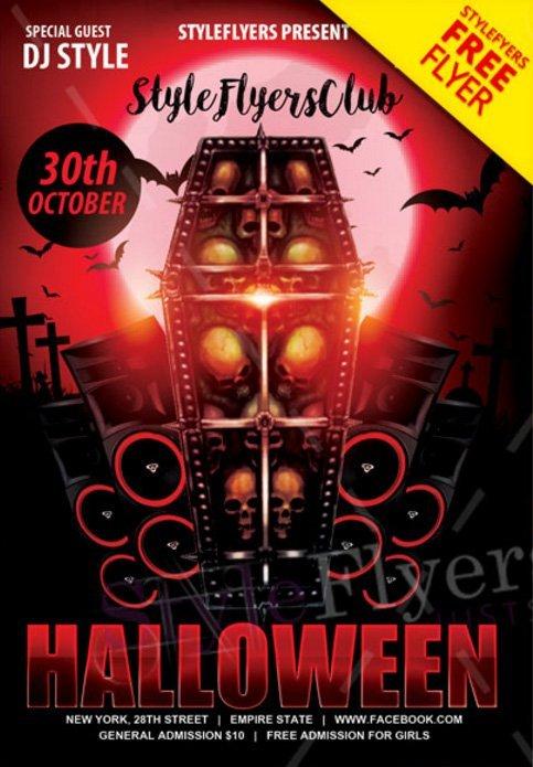 hellowen3