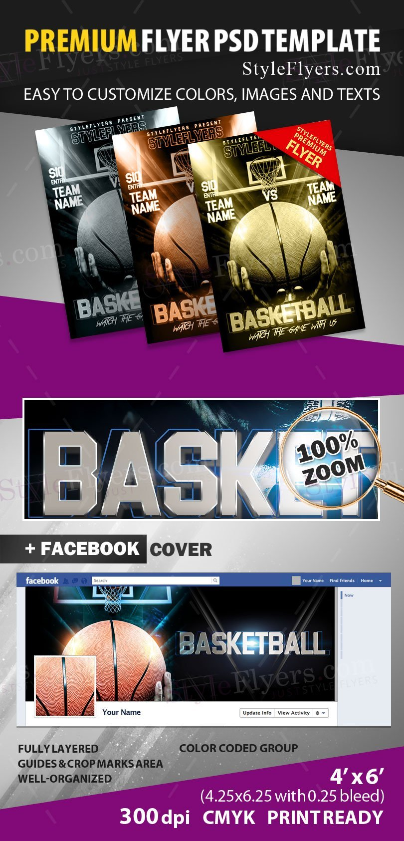 preview_premium_basket1716