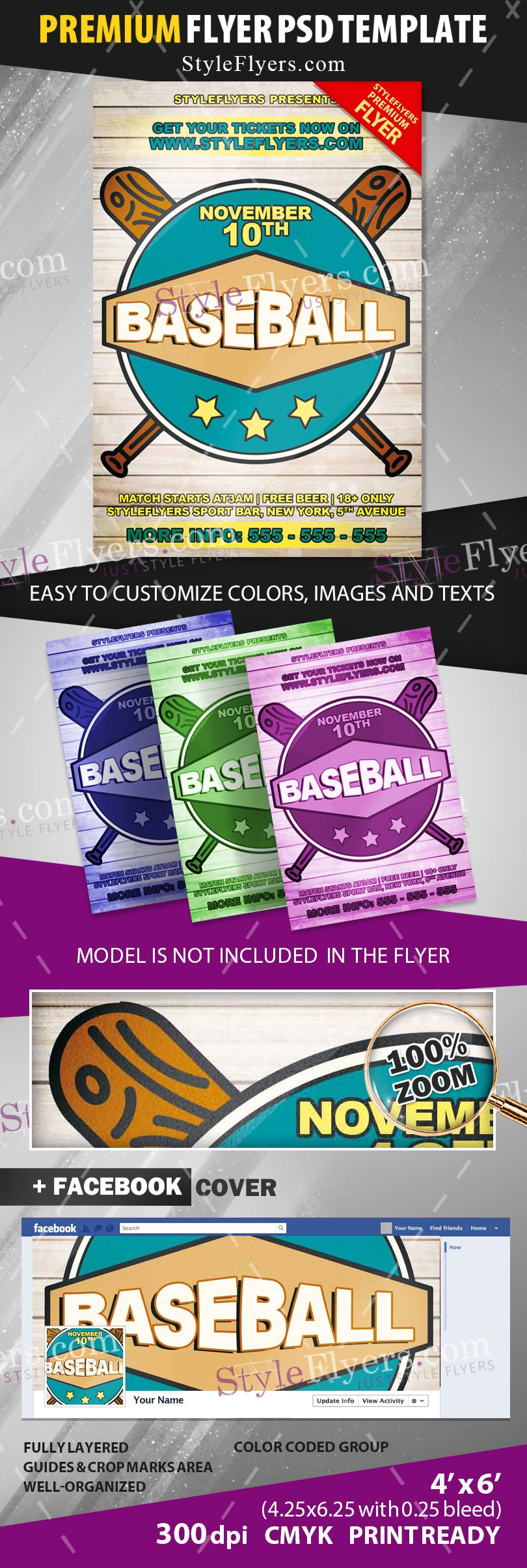 preview_premium_baseball