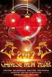 chinese-new-year-psd-flyer-template