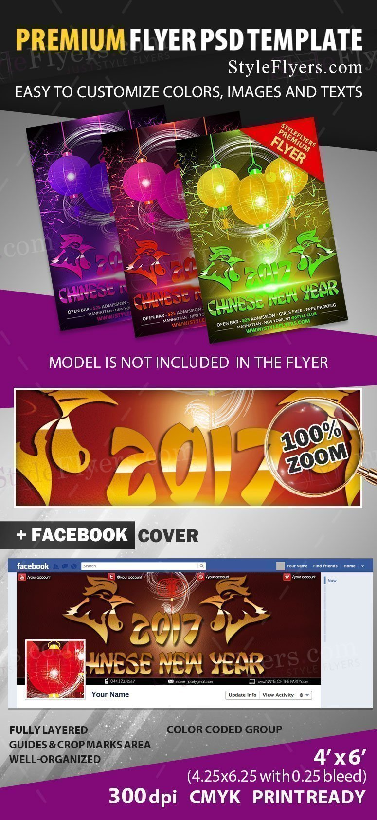 preview_chinese_new_year_psd_flyer_template