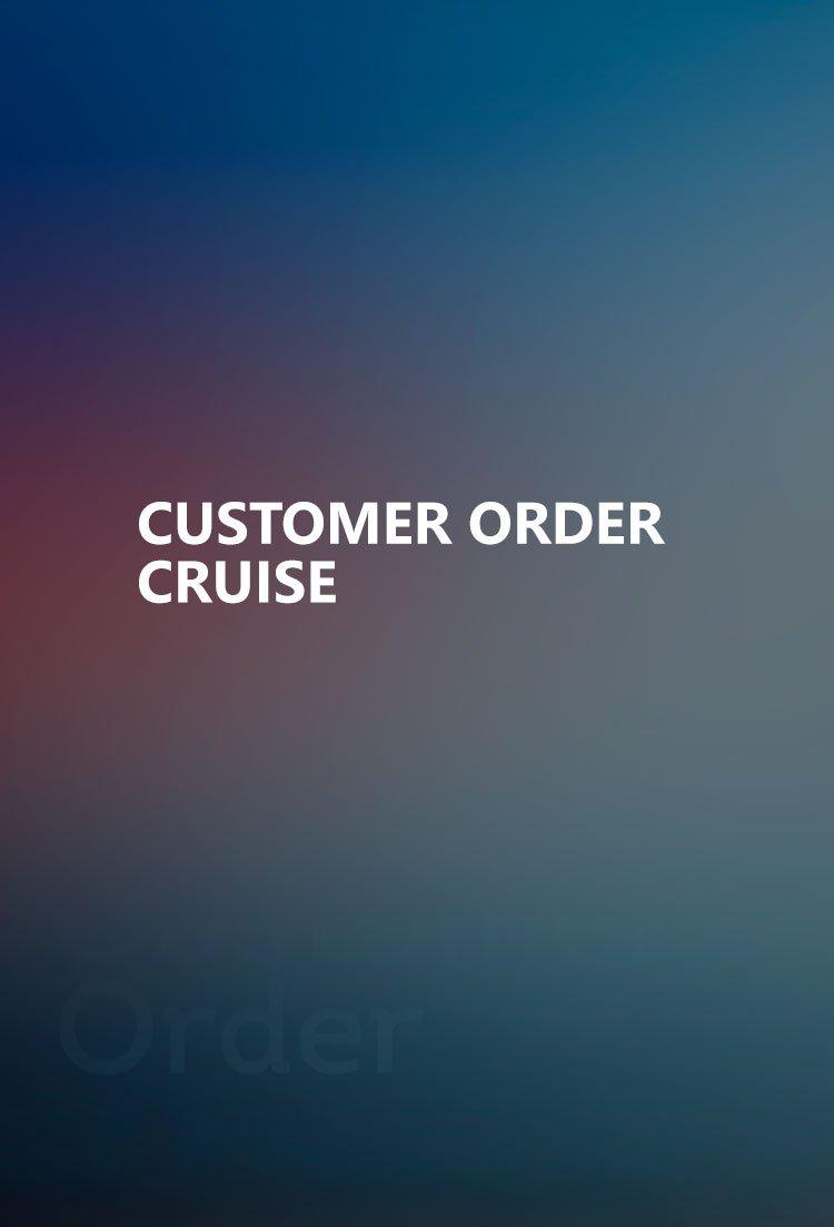 cruise_order