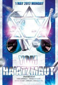 Yom Ha'atzmaut PSD Flyer Template