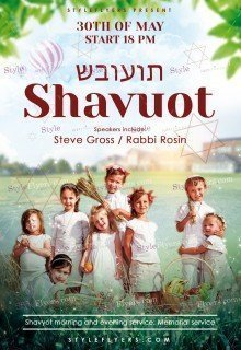 Shavuot PSD Flyer Template
