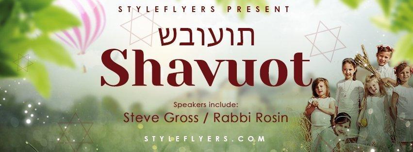 facebook_prev_Shavuot_psd_flyer
