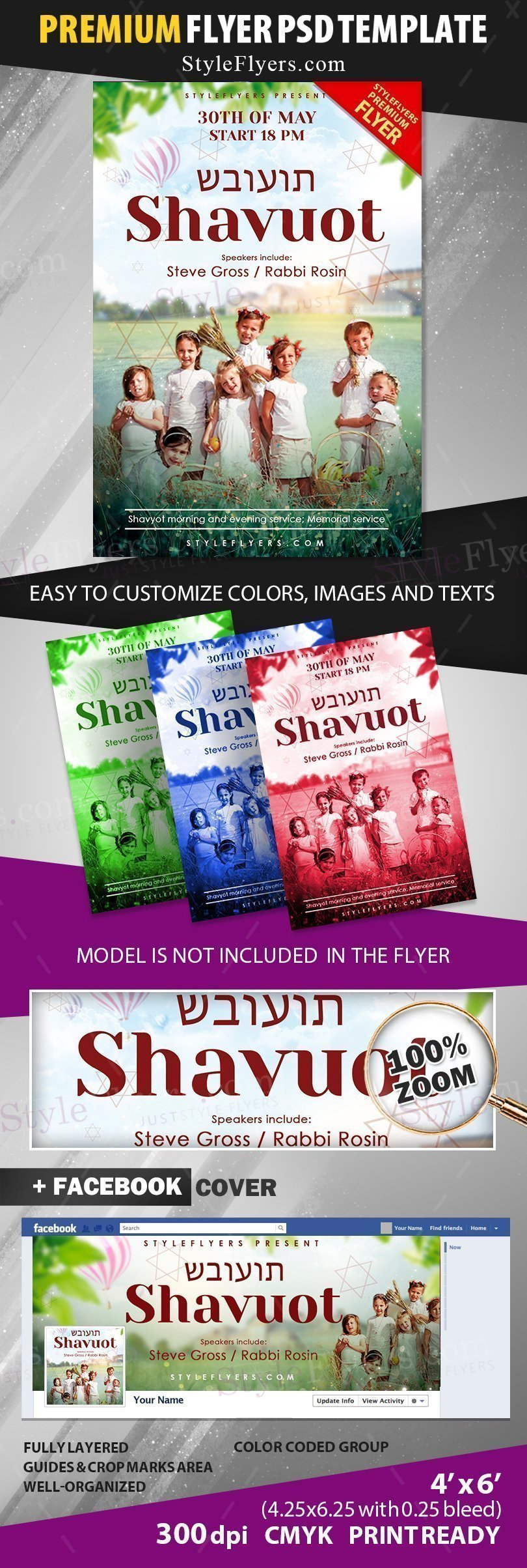preview_Shavuot_psd_flyer