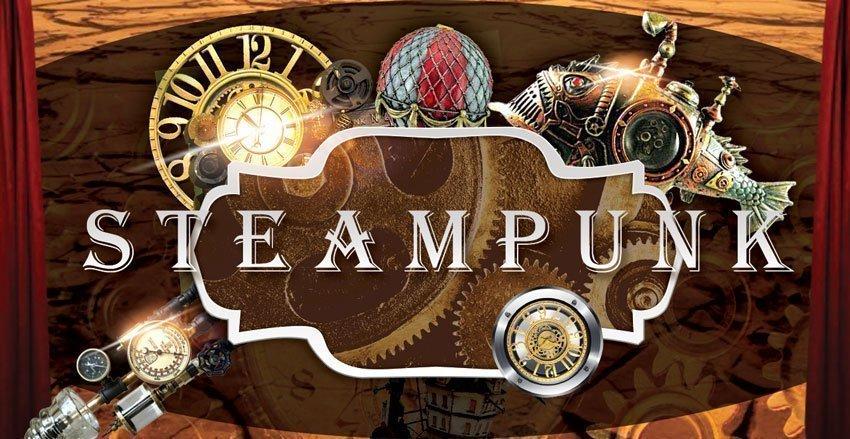 steampunk-к_rev