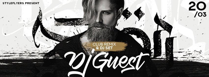 facebook_prev_DJ-Guest_psd_flyer