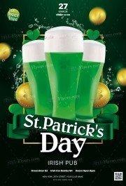 St Patrick's Day PSD Flyer Template
