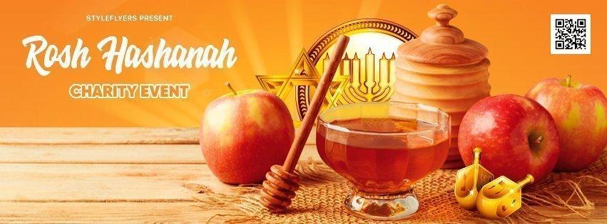 facebook_Rosh-Hashanah