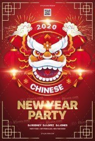 Chinese New Year Party PSD Flyer Template